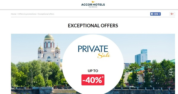Accor private sale.jpg